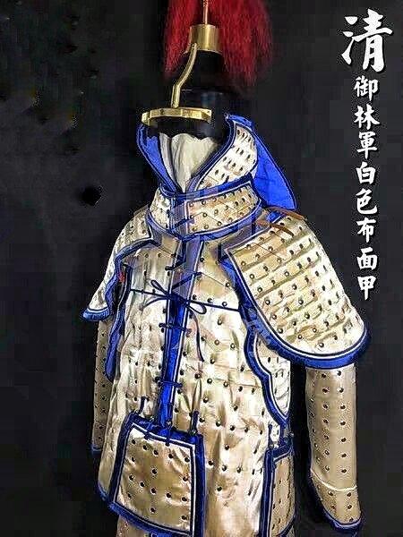 Парадный доспех кэшиктэна личной гвардии сыновей внуков Чингисхана. 13-14 век, династия Хубилая, Китай. Тканевый доспех одевался поверх пластинчатых …