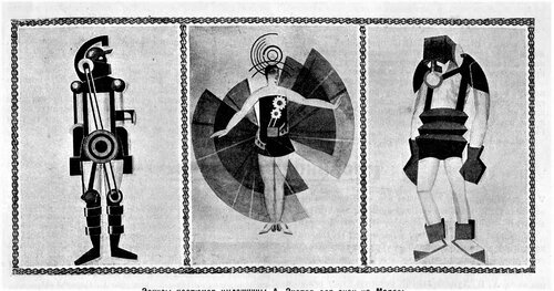 3  Aelita10_Пролеткульт 1924_2.jpg
