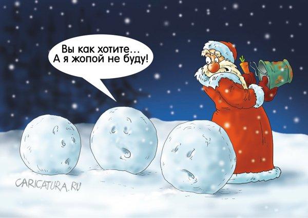 2  karikatura-vybor-zhiznennogo-puti_(aleksandr-ermolovich)_22575.jpg