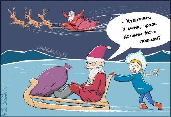 4  karikatura-santa-i-moroz_(valentinas-staugaytis)_22745.jpg