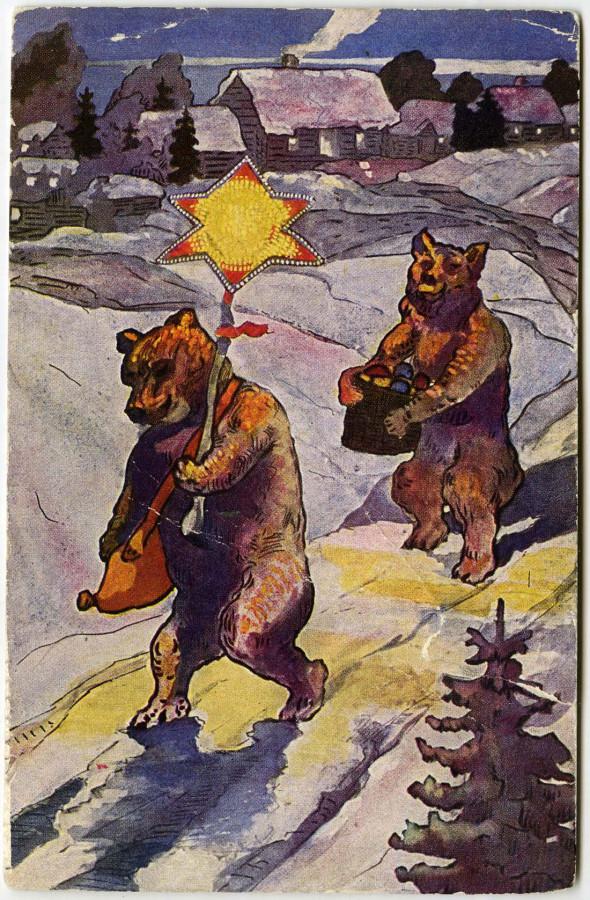 _1914 А.Н. Генегар. Медведи-славильщики.jpg