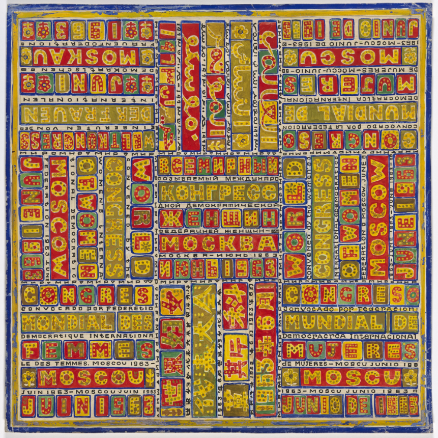 3 World Congress of Women, Moscow, 1963. Design for commemorative silk scarf. 2.PNG