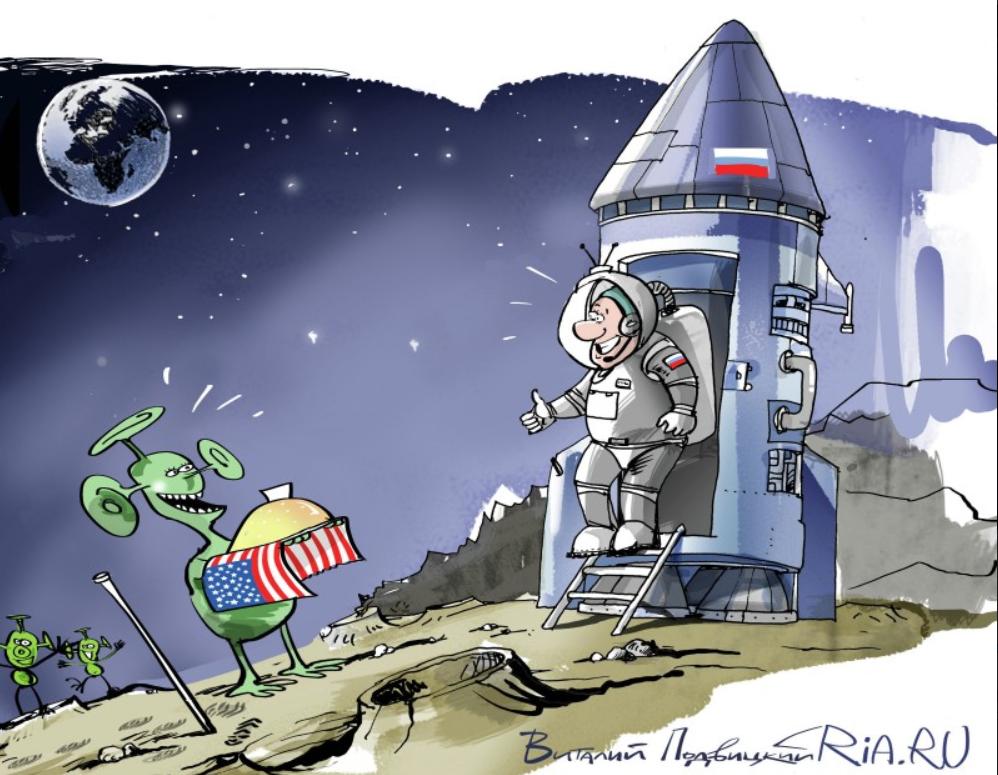11 Απάντηση στους χρήστες  και άλλους  Greetings from Russia.PNG