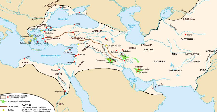 3 Персидской Королевской Дороги.png