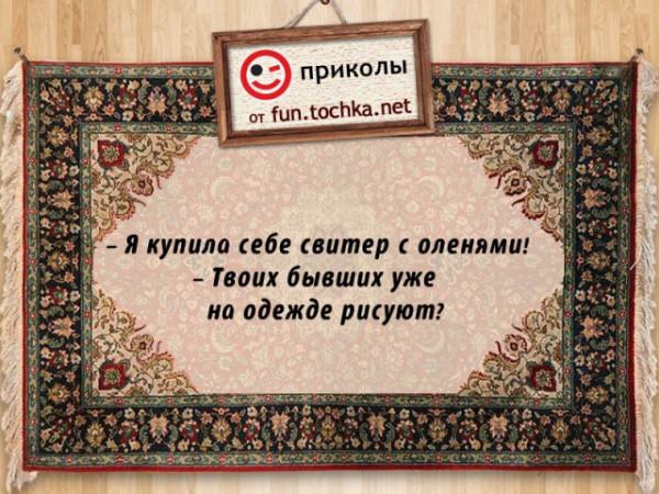 106992_372f0b7c_807798513.jpeg