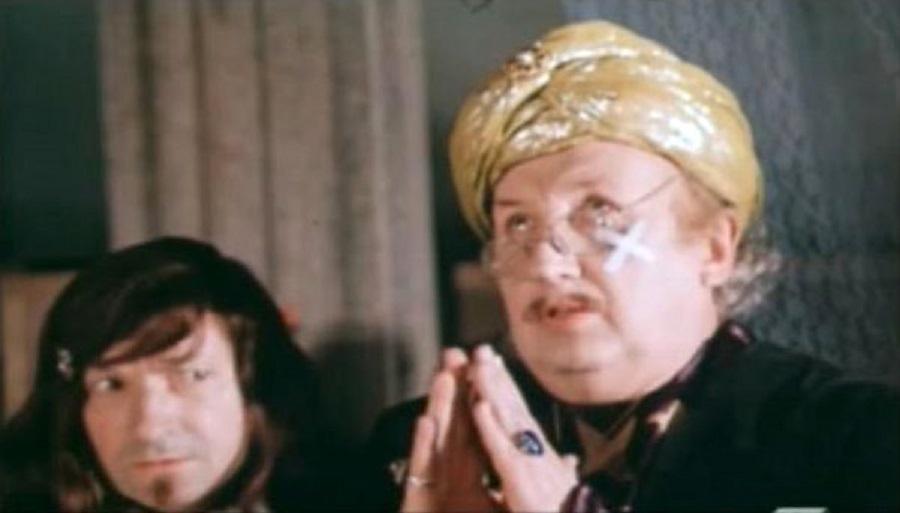 Маринка, Янка и тайны королевского замка (1976, 1977).jpg