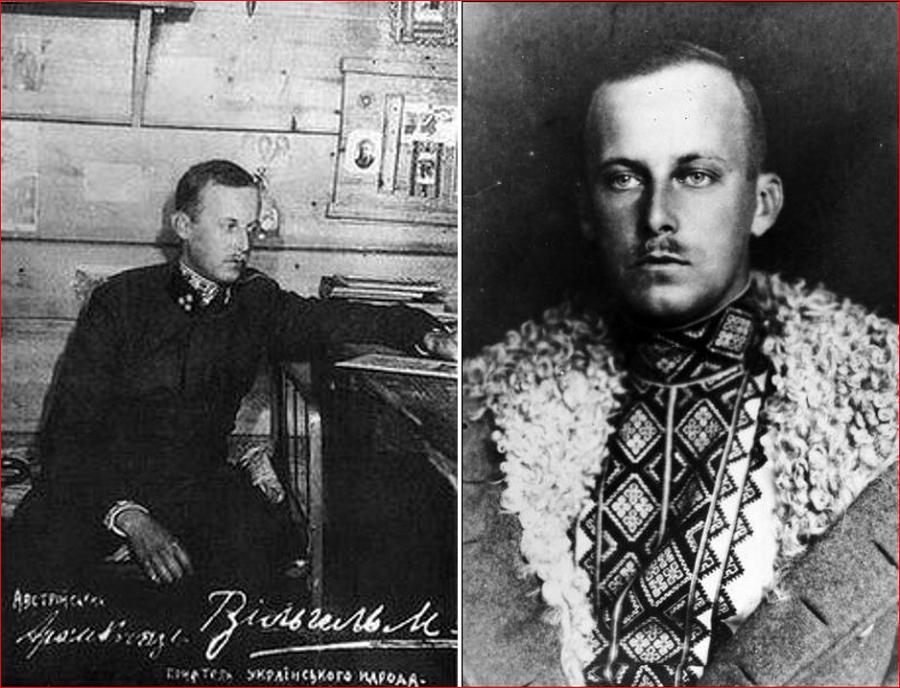 1 Вильгельм Габсбур.PNG