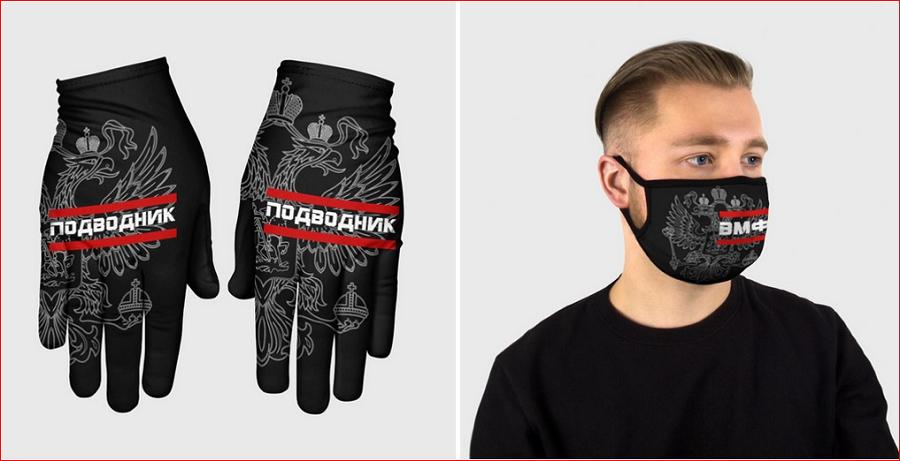 Как российский интернет-магазин поздравил ВМФ с праздником 3.PNG