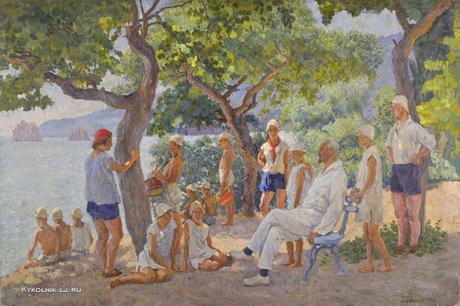 7 1926  Машков Илья Иванович (Россия, 1881–1944) «В пионерском лагере» 1926.jpg