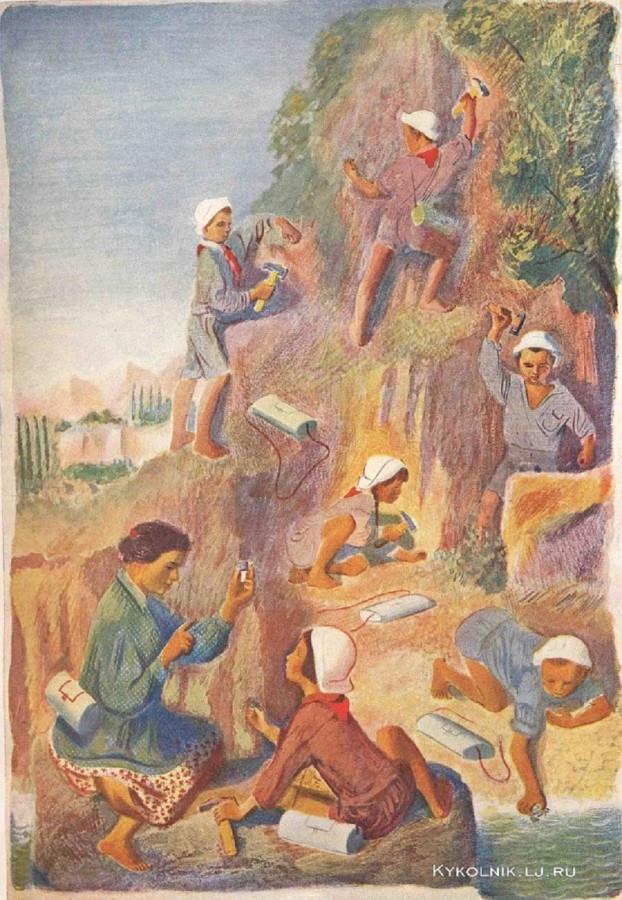 8  1933 Пахомов Алексей Федорович (Россия, 1900-1973) «Юные натуралисты в Артеке» 1933.jpg