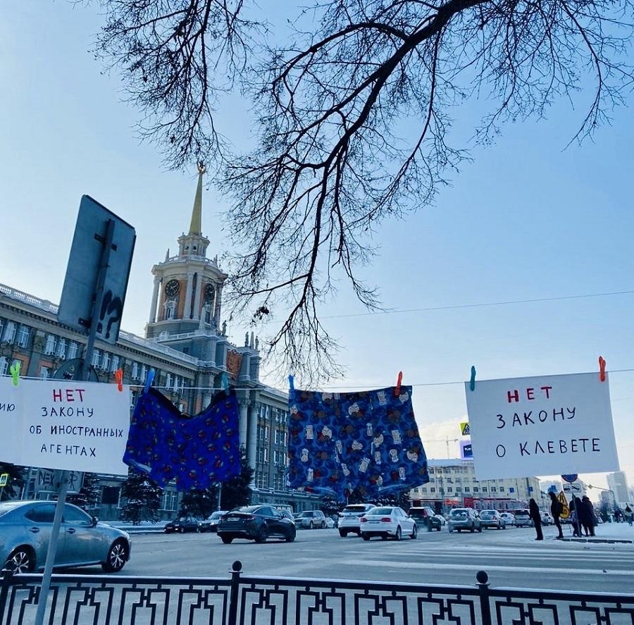 1 2021 В центре Екатеринбурга повесили веревку с синими трусами и плакатами против репрессивных законов.jpg