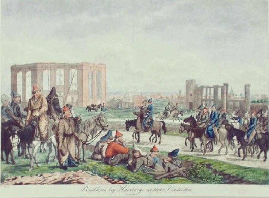 _Башкиры в Германии, в разрушенных предместьях города Гамбурга в 1814 году. Г.jpg