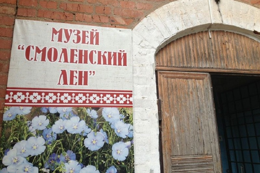 2_big_muzei-smolenskii-len.jpg