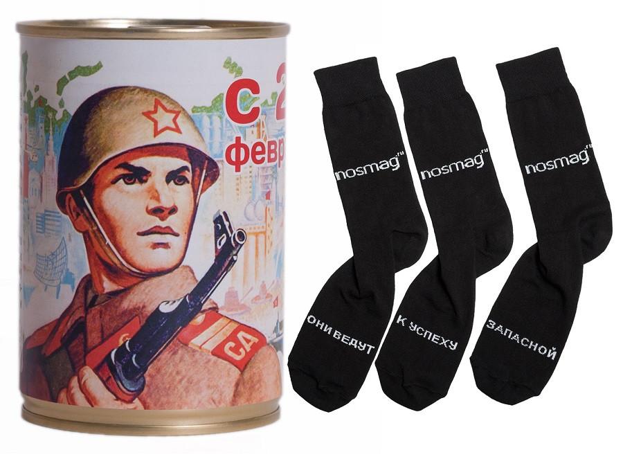 23 февраля, или искусство дарить носки 5 51f54050.jpg