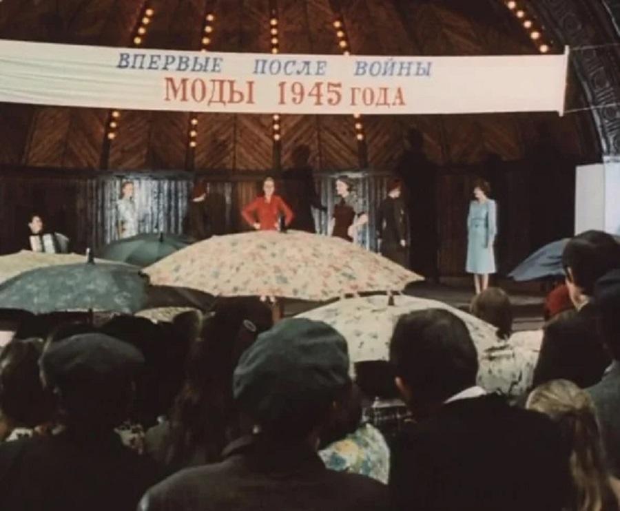 11  Кадры из фильма «Место встречи изменить нельзя» (1979).jpg