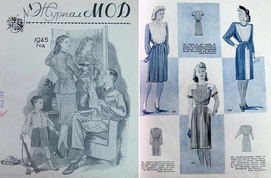 13 Обложка и страничка «Журнала мод» 1945 года.jpg