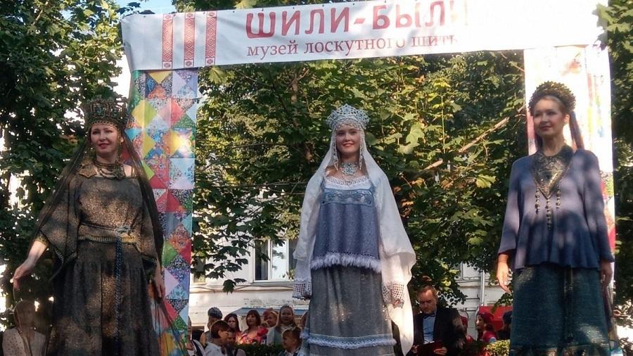 ВРязани открыли первый встране музей лоскутного шитья 2 zastavka-174-e16.jpg