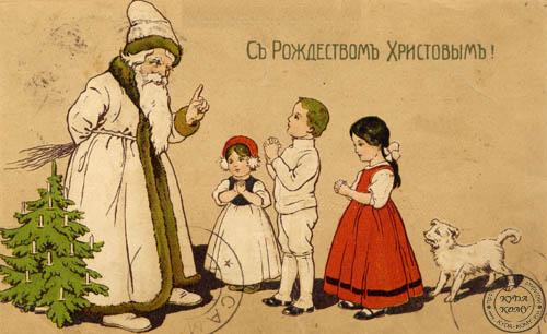 4  Рисунок с Дедом Морозом.jpg
