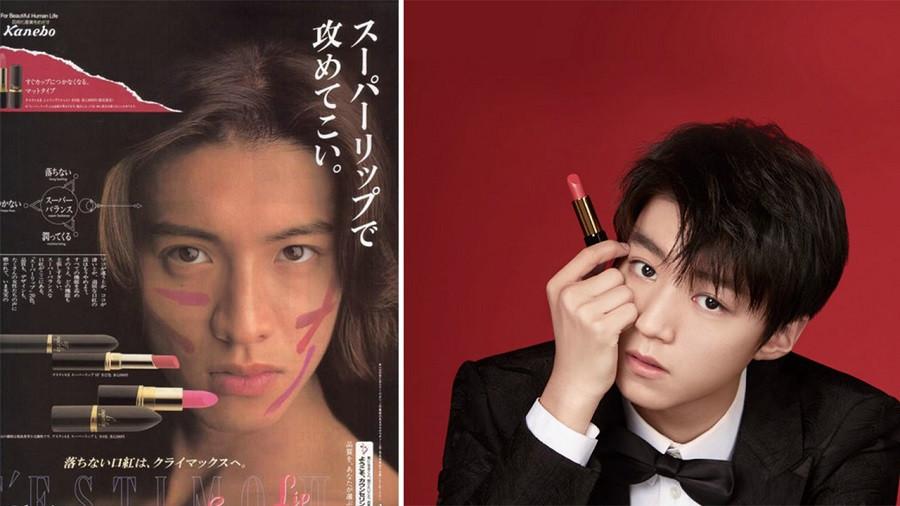 Слева рекламный ролик Такуи Кимуры для Канебо 1996 года; Справа Карри Ван из TFBoy продвигает помады для Lancôme..jpg