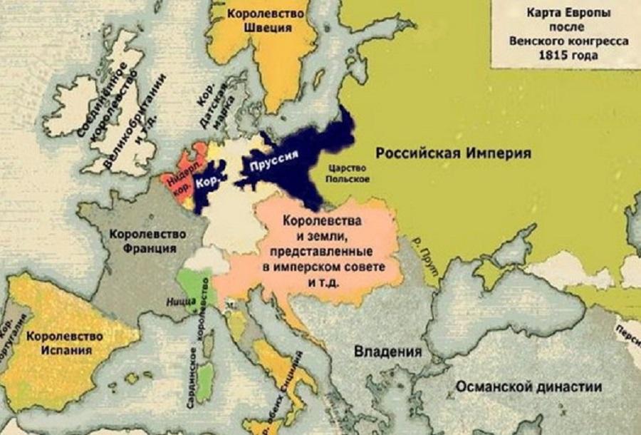 Как Россия потеряла свою идентичность. Часть 1 r3HY7jwNlog.jpg