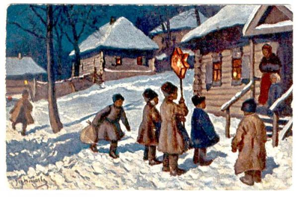 5  Гермашев_Со-звездой_1916.jpg