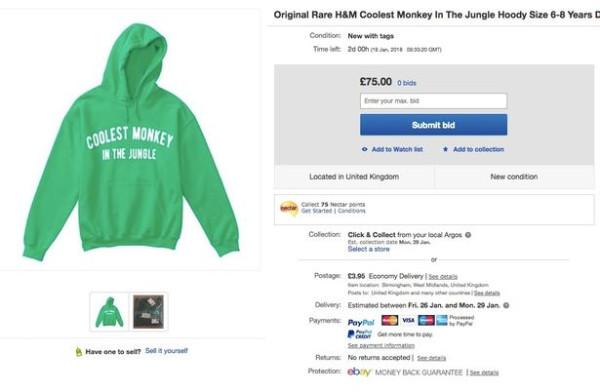 HM-hoodie 3.jpg