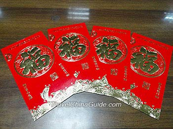 4  red-envelope.jpg