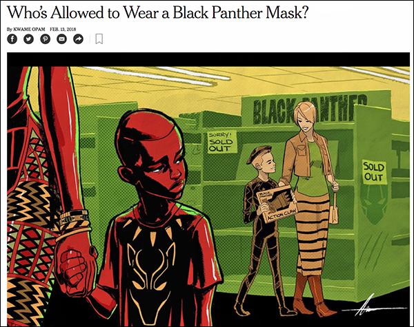 7  black-mask21.jpg
