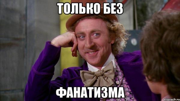 nu-davay-taya-rasskazhi-kak-ty-men_34336632_big_.jpeg