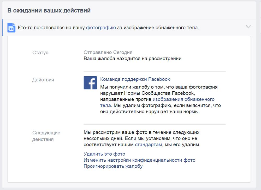 2014-12-18-01-22-46-Панель-поддержки-–-Yandex