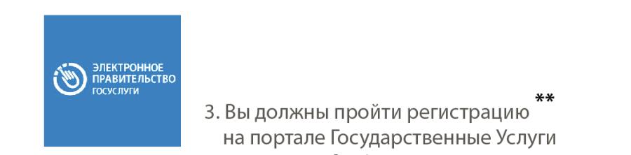 Снимок экрана 2014-05-08 в 16.38.13