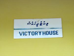 Мальдивы. На домах вместо номеров - имена