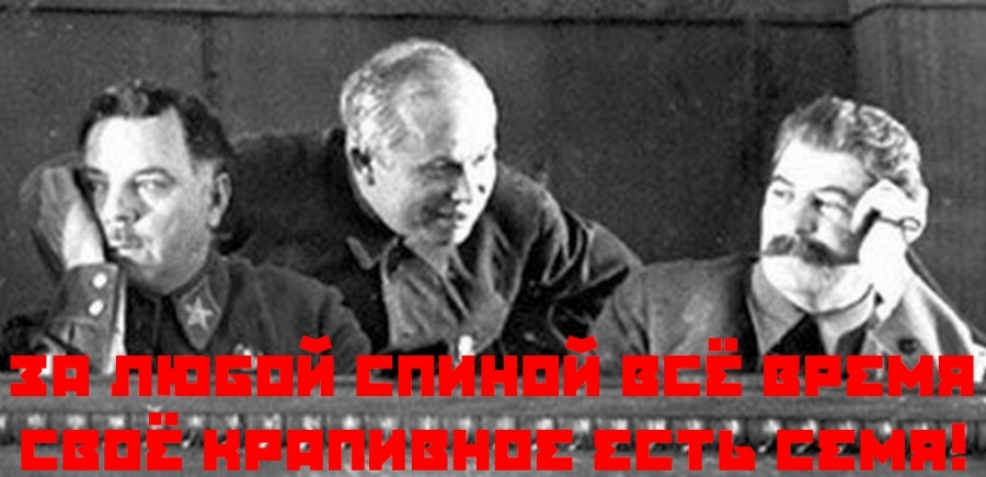 the influence of nikita khrushchev in russia after the death of joseph stalin