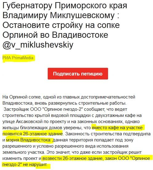 примамедиа_ог