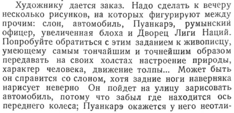 Антоновский 1