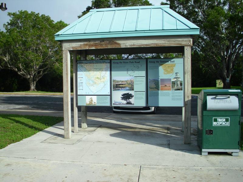kiosk 13 rear view