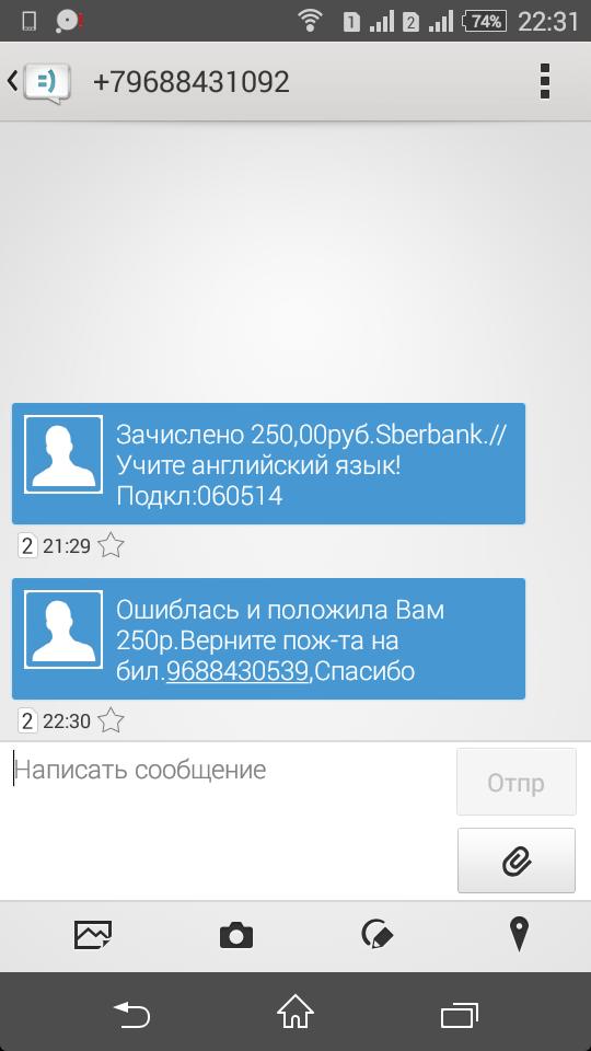 Screenshot_2016-04-14-22-31-42 (1)
