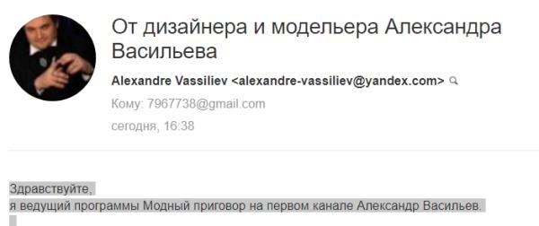васильевв