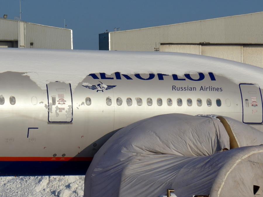 Рацпредложение для пассажиров Аэрофлота и других авиакомпаний.