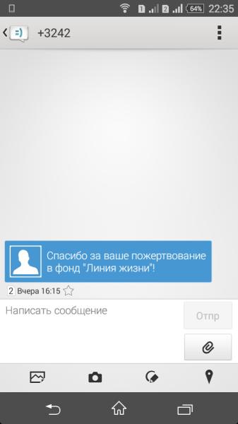 Screenshot_2016-03-06-22-35-18 (1)