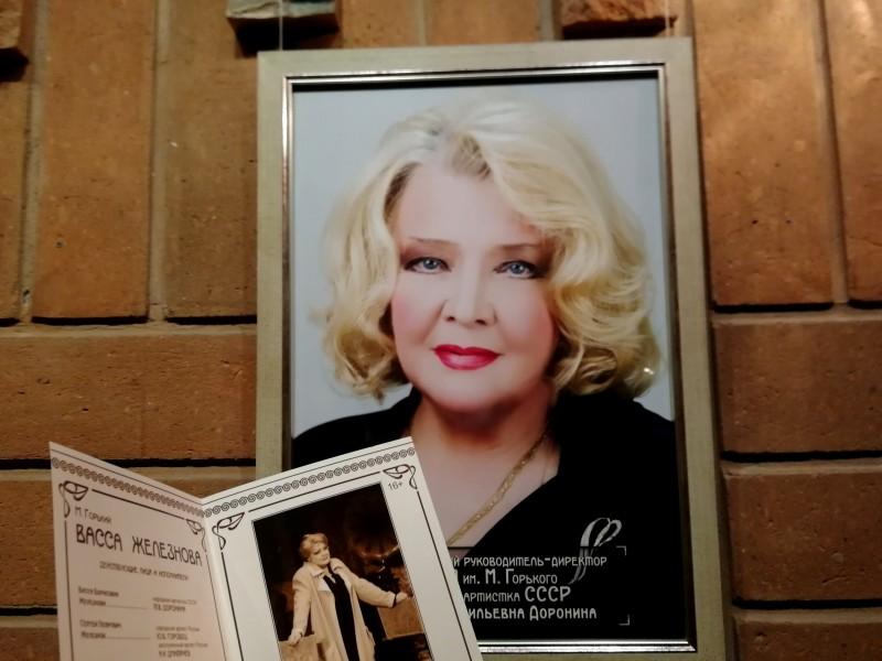 Легендарная Татьяна Доронина больше не руководит своим театром