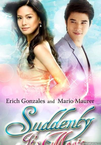 erich-gonzales-and-mario-maurer-movie-su-400