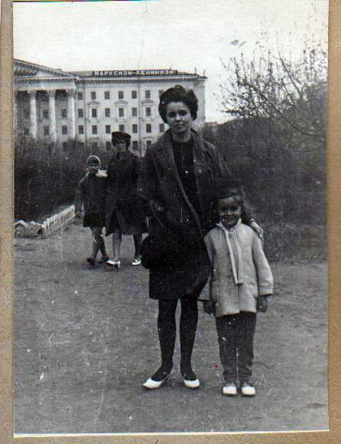 Чита. Я с мамой 1966-1969