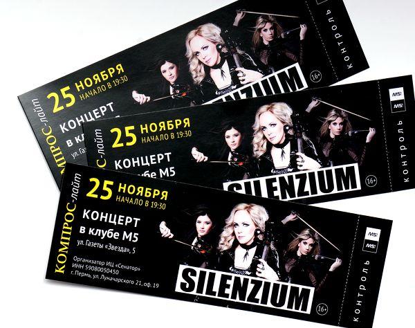 SILENZIUM Creeping death (Metallica cover)