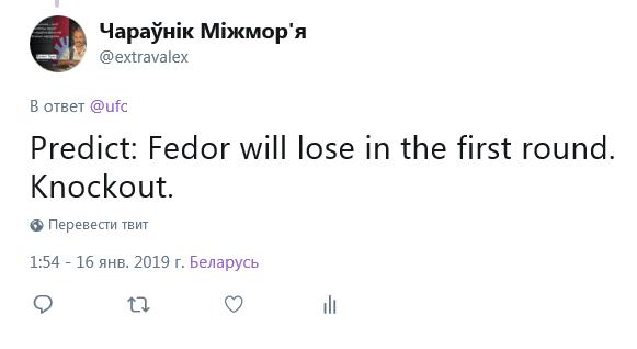 федор.png