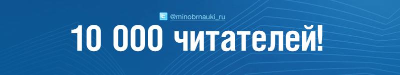 Снимок-экрана-2012-09-19-в-16.47