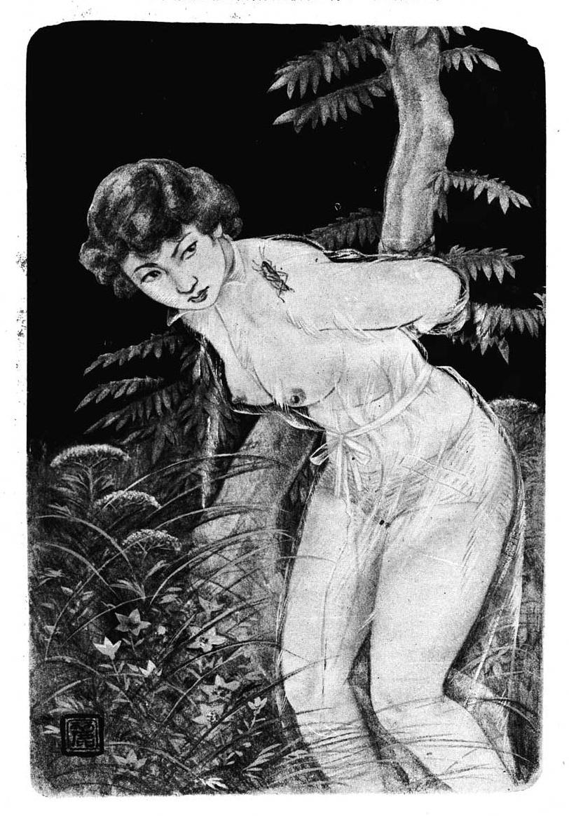 Kitan Club - Dessins pleine page (74)