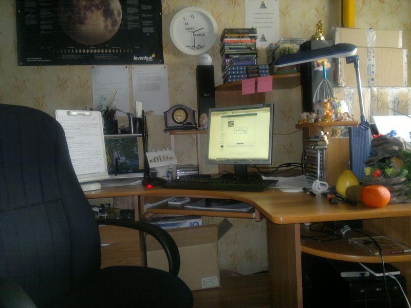 Мое рабочее место сейчас