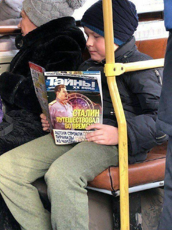Сталин путешествовал во времени?