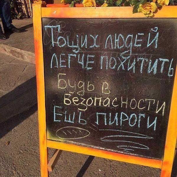 Не унывай, если жопу и тити Вновь отрастила (мне-то не лги):